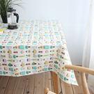 時尚田園清新棉麻布桌布餐桌布4 茶几布書桌布電視櫃蓋巾 (140*180cm)