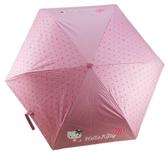 【卡漫城】 Hello Kitty 掛勾手把 三折傘 粉點點 ㊣版 摺疊 雨傘 有把手 三折傘 凱蒂貓 輕便 抗UV