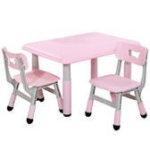 兒童桌椅 兒童桌椅套裝幼兒園桌椅塑料游戲吃飯畫畫小桌子可升降寶寶學習桌 莎拉嘿幼