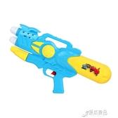 玩具水槍 水槍玩具兒童呲滋噴水槍打水仗超大容量抽拉式高壓水槍潑水節YYJ【快出】