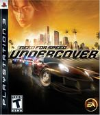 PS3 Need for Speed: Undercover 極速快感:臥底風雲(美版代購)