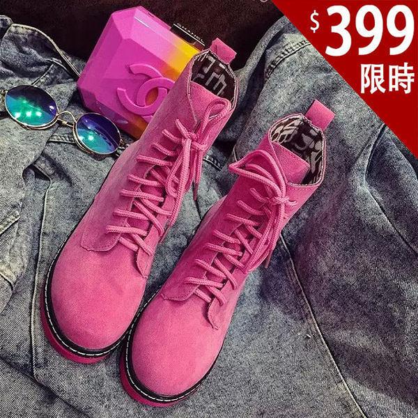 磨砂中筒靴-甜美新款 時尚好看 圓頭低跟中筒靴 【AN SHOP】