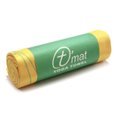 Taimat 瑜珈舖巾 印染超細纖維布鋪巾 - 黃色