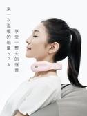 頸椎按摩器勁脊椎頸部按摩儀多功能用脖子神器肩頸揉捏智慧護頸儀