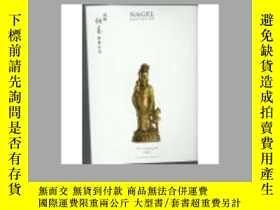 二手書博民逛書店NAGE罕見auction .de2014德國納高拍賣公司--中
