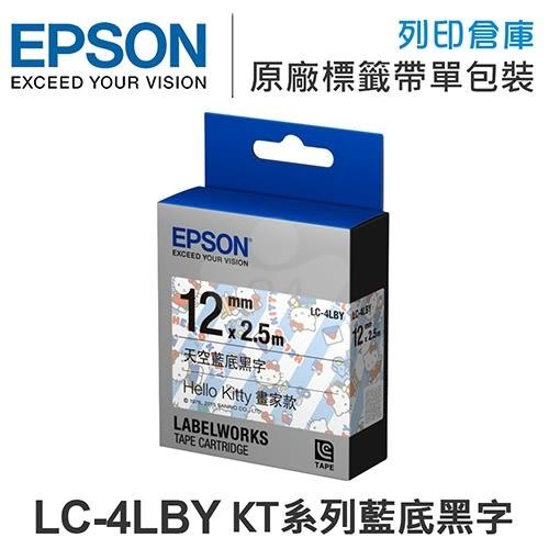 EPSON C53S625059 LC-4LBY Hello Kitty畫家款天空藍底黑字標籤帶(寬度12mm)/適用 LW-200KT/LW-220DK/LW-400/LW-Z900