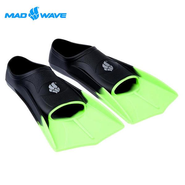 俄羅斯MADWAVE 短葉片訓練用蛙鞋 FINS TRAINING