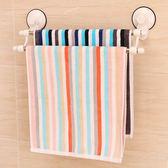 ♚MY COLOR♚雙吸盤雙桿毛巾架 掛壁 壁面 晾曬 通風 懸掛 瀝乾 無痕 浴室 廚房 抹布 【N148】