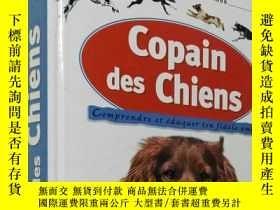 二手書博民逛書店法文原版罕見狗的馴養 Copain des chiens : Comprendre et éduquer ton
