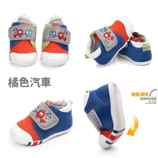 學步鞋 童鞋 寶寶機能鞋 幼兒帆布休閒鞋(13.5-14.5cm) MIY11638 好娃娃