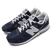 New Balance CM996 藍 深藍 麂皮 余文樂 男鞋 女鞋 復古 慢跑鞋 【ACS】 CM996BND
