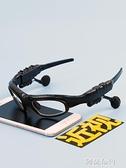 藍芽眼鏡 智慧藍芽眼鏡耳機無線多功能一體式開車導航眼睛偏光太陽墨鏡 阿薩布魯