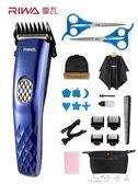剃髮器 雷瓦理髮器電推剪充電式家用成人電動剃頭刀電推子兒童剃髮剪頭髮 卡卡西