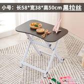 摺疊餐桌摺疊桌餐桌家用小戶型小桌子簡易戶外便攜式可擺攤吃飯桌方桌簡約 NMS快意購物網