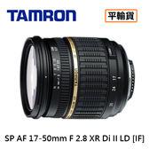 3C LiFe Tamron 騰龍 SP AF 17-50mm F2.8 DI II LD ASPHERICAL (IF) 鏡頭 A16 平行輸入 店家保固一年