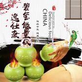 能量罐 送刮痧杯 30罐尚赫碧璽五行能量凹低火療陶瓷能量罐美容院專用家  DF  二度3C