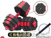啞鈴 男士健身家用一對可拆卸杠鈴練臂肌器材套裝 igo爾碩數位3c
