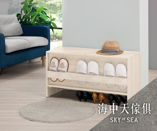 {{ 海中天休閒傢俱廣場 }} J-23 摩登時尚 鞋櫃系列 869-4 羅傑3尺多功能坐鞋櫃