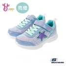 Skechers童鞋 女童電燈鞋 GLIMMER KICKS 發光鞋 運動鞋 跑步鞋 閃燈 星星燈鞋 魔鬼氈 V8258#水藍
