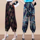 黑五好物節 中老年休閒民族風寬鬆燈籠女褲子媽媽裝夏九分長褲綿綢大碼沙灘褲 東京衣櫃