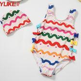 兒童泳衣兒童泳衣女女童公主裙式ins可愛嬰幼兒小童寶寶嬰兒1-3溫泉游泳裝 嬡孕哺