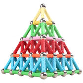 磁力棒玩具散裝230件磁性積木兒童益智女男孩3-5-6-8-10-12