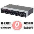 ☆唐尼樂器︵☆分期免運 YAMAHA Steinberg UR44 U樂器 Midi 音訊 USB 錄音介面 DAC