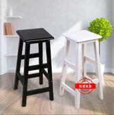 橡木吧椅簡約吧台椅吧凳吧台凳高腳凳前台椅吧jy   桌椅高腳椅實木【端午節好康89折】
