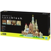 《 Nano Block 迷你積木 》NB - 028 聖家堂 DX豪華版╭★ JOYBUS玩具百貨