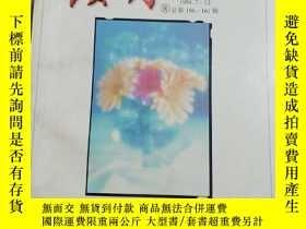 二手書博民逛書店罕見《讀者》1994年全年合訂本2冊。1一6,總第150一155