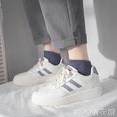 小白鞋女 鮀品潮鞋運動板鞋加絨小白鞋女秋冬新款棉鞋百搭老爹鞋 快速出貨