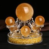 開光天然黃水晶球七星陣聚寶盆擺件聚氣旺財客廳招財轉運風水擺件