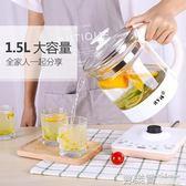 養生壺全自動加厚玻璃多功能電熱水壺辦公室煮茶壺1.5升燒水壺