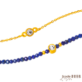 J'code真愛密碼 簡約黃金/青金石手鍊-雙鍊款