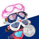 IDEA 兒童大鏡面蛙鏡 幼兒 非滑雪鏡 護目鏡 游泳 戲水 幼兒 戶外運動 個性 防霧
