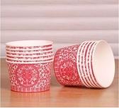 結婚喝湯圓用喜慶免洗紙碗  結婚用品 【皇家結婚百貨】