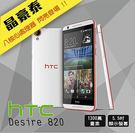 台南 寰奇  HTC Desire 82...