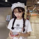 女帽子韓版南瓜帽蓓蕾帽英倫鴨舌帽時尚甜美八角帽  朵拉朵衣櫥