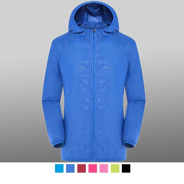 【晶輝團體制服】C5404*輕薄防曬速乾長袖外套/可加LOGO/少量也可以訂做