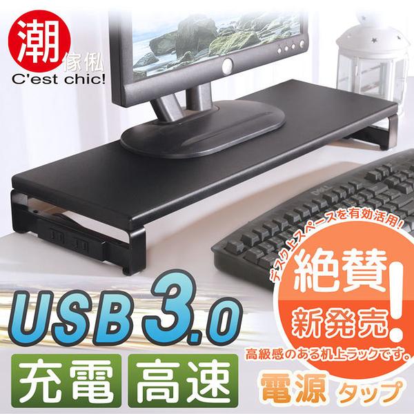 「客尊屋」免運費/典尚古風/X-Turbo USB3.0 Texture鍵盤螢幕架-PLUS/電腦架/電腦螢幕架/鍵盤架