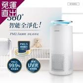 搭載殺菌UV光 CHIMEI奇美 360°智能淨化空氣清淨機(6-10坪) CH-AP-06SRC1【免運直出】