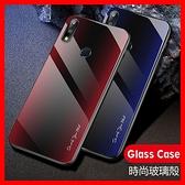 時尚碳纖維紋路玻璃殼華碩Zenfone MAX PRO M1 ZB602KL PRO M2 ZB631KL手機殼保護殼套