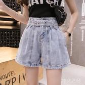 牛仔短褲女2020新款春夏時尚氣質高腰顯瘦chic港味a字闊腿褲 FX4957 【MG大尺碼】