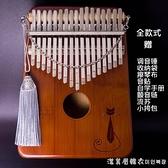 一品正器 竹制17音拇指琴 卡林巴琴 初學者入門手指琴送朋友禮物 漾美眉韓衣