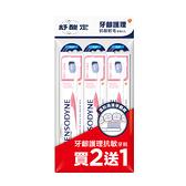 舒酸定牙齦護理抗敏軟毛牙刷3入【愛買】