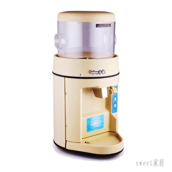 電動雪花碎冰機 全自動刨冰機商用沙冰機1奶茶店設備全套8KG電壓220V LR7967【Sweet家居】