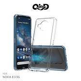摩比小兔~QinD NOKIA 8.3 5G 雙料保護套 保護殼 手機殼