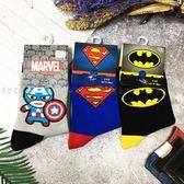【KP】15-18cm 19-21cm 襪子 MARVEL 美國隊長 超人 蝙蝠俠 兒童襪 卡通襪 DTT1000076