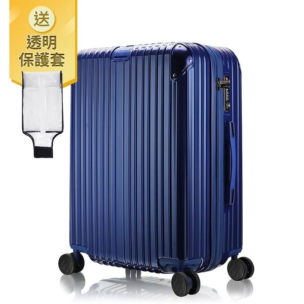 行李箱 旅行箱 28吋 PC金屬護角耐撞擊硬殼 奧莉薇閣 箱見恨晚 深藍色