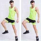 緊身衣 套裝男女款田徑跑步訓練服籃球速干緊身衣馬拉松比賽服背心